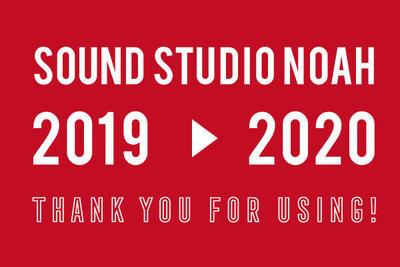2019_20_soundstudio_thumb.jpg