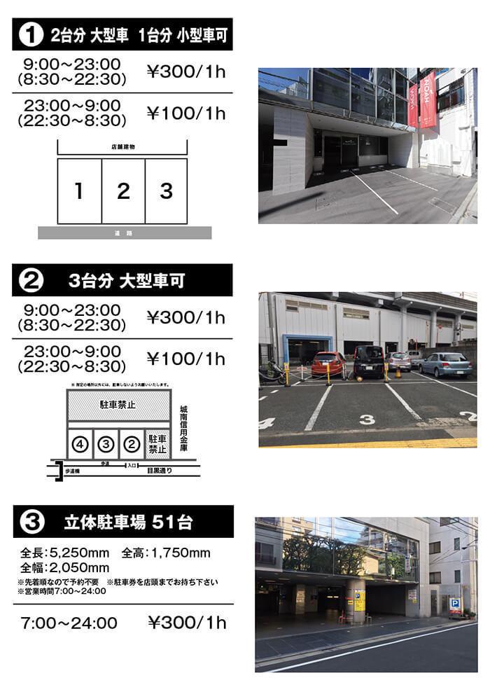 18.9toritsudai_p.jpg