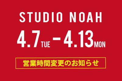 studionoah_7_13.jpg