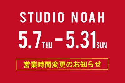 studio_57_531_thumb.jpg