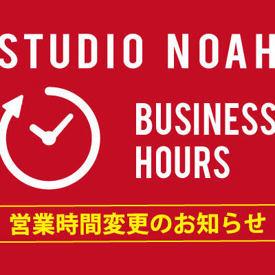 businesshour_newsthumb.jpg