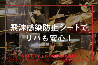 20.6_飛沫感染防止シートレンタル_NEWS.jpg