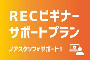 rec_beginner_newsthumb.jpg