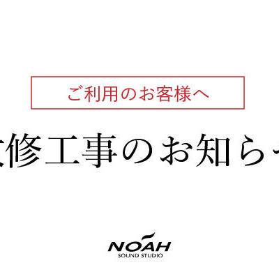studionoah_news1.jpg