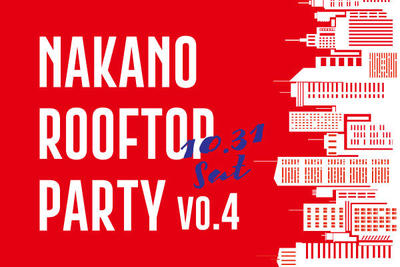 nakano_rooftop_newsthumb.jpg