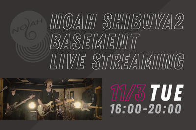 livestreaming_shibuya2_newsthumb.jpg