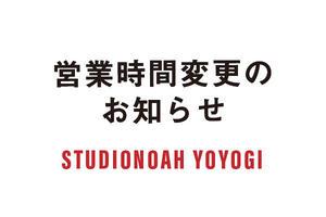 21.1_yoyogi_parttime.jpg