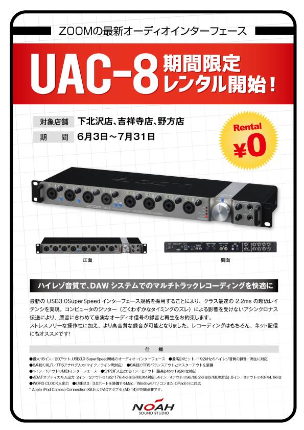 15.5_ZOOM_UAC8.jpg