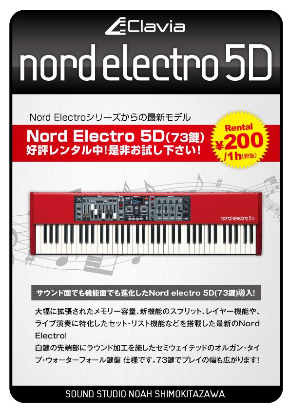 15.9_shimokita_nordelectro5D.jpg