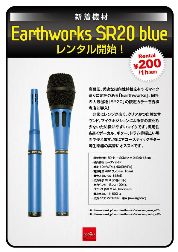 16.12_吉祥寺Earthworks.jpg