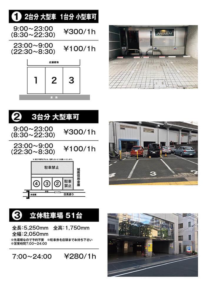 19.6toritsudai_p.jpg