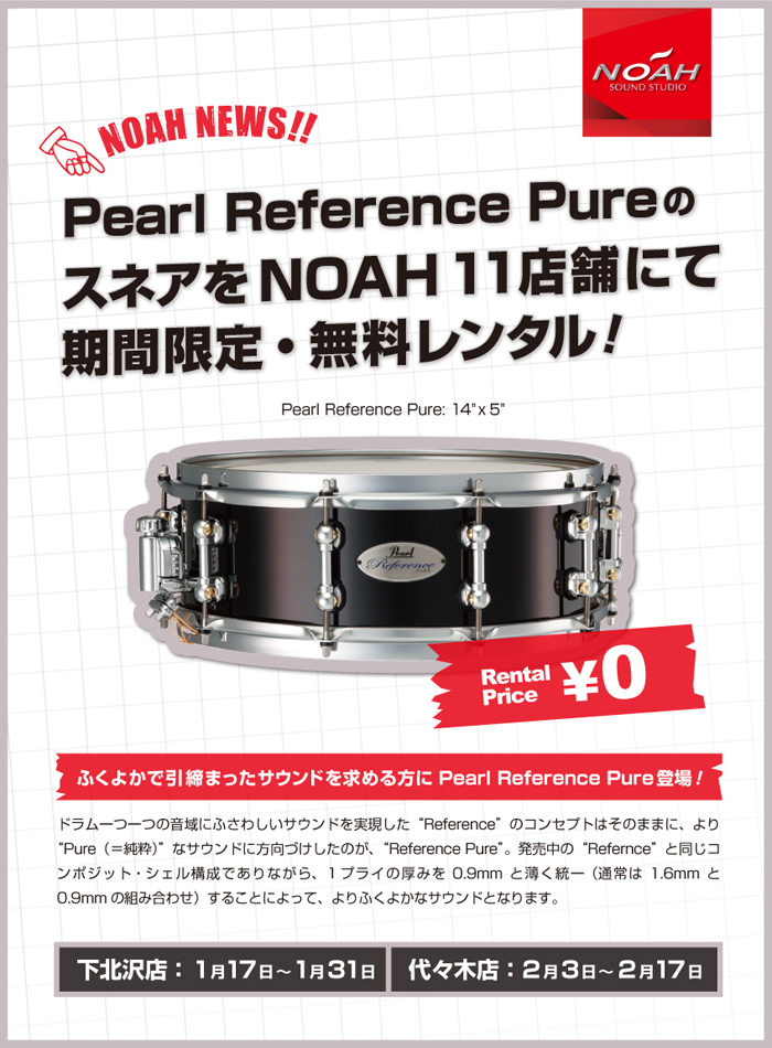 2012_reference pure.jpg
