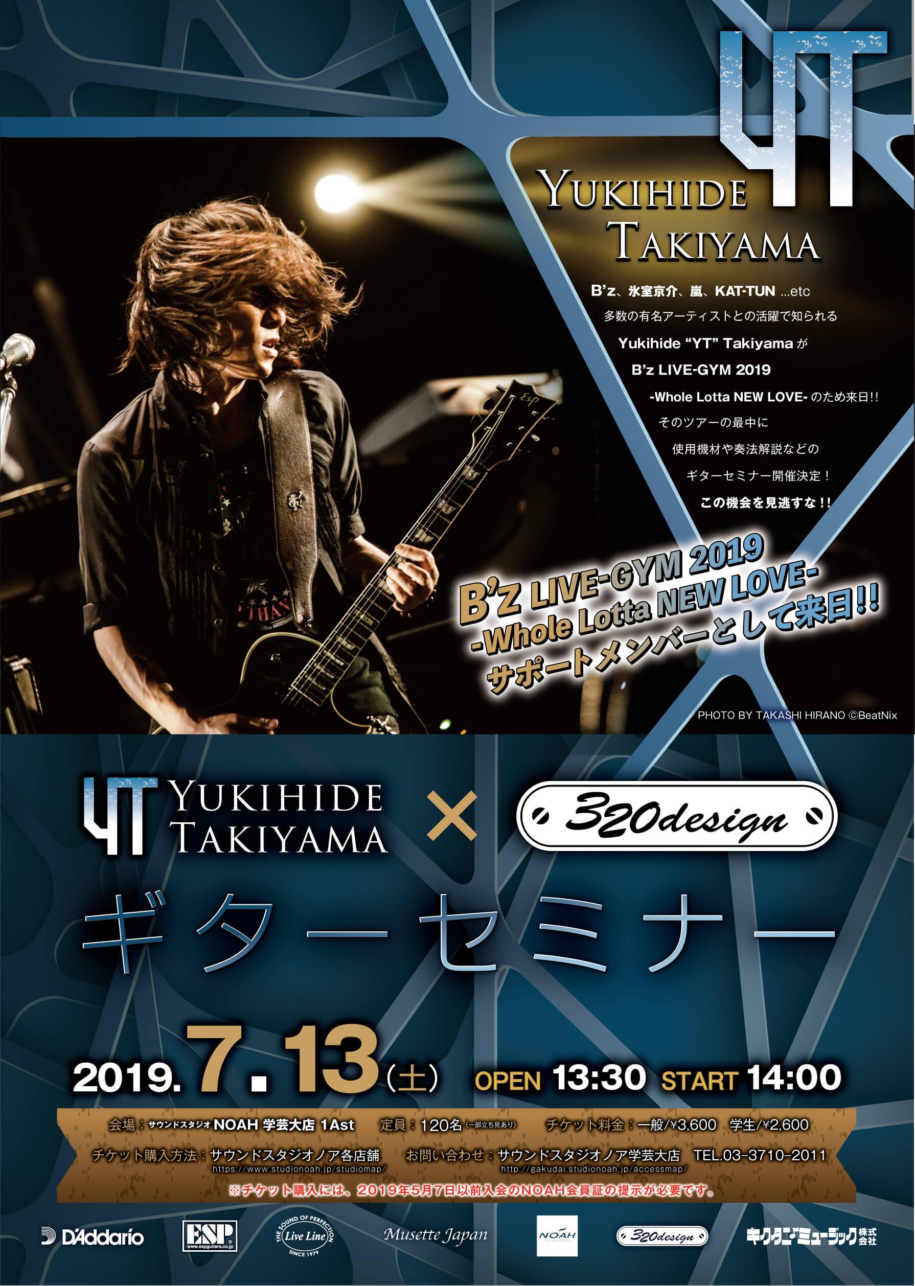 YT banner_tokyo.jpg