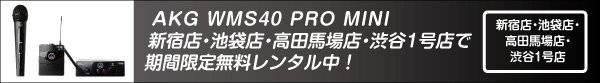 akb_banner2016.jpg