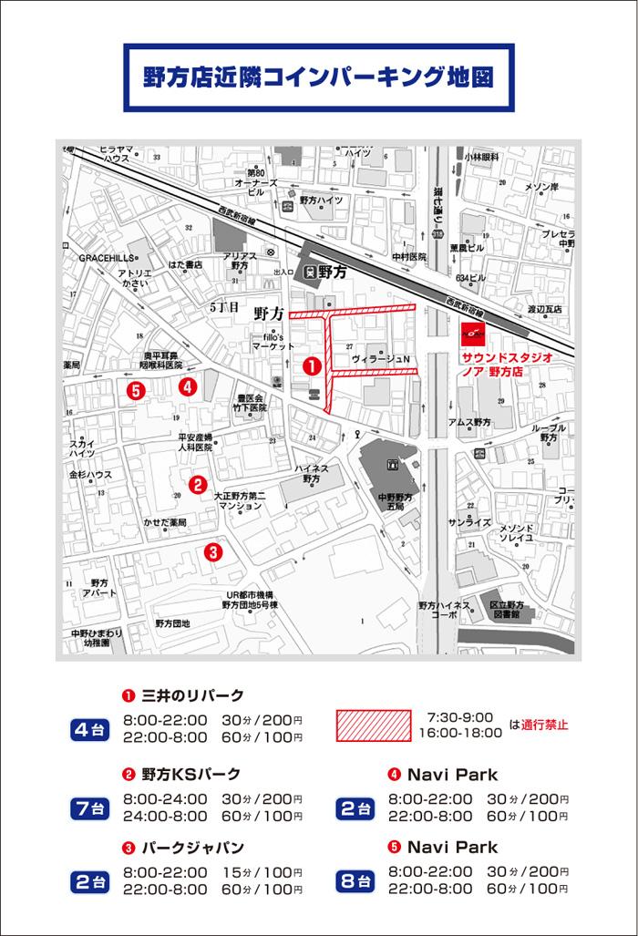 coinp_map.jpg