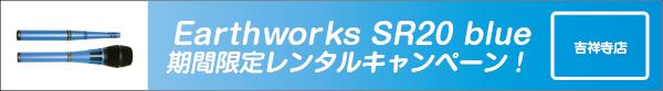 earthworks_campaign_banner.jpg