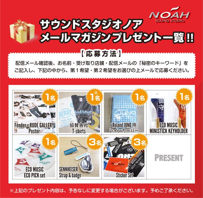mail_present.jpg