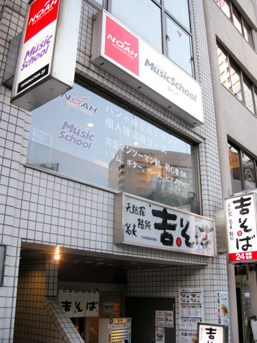 mitsuke11.jpg