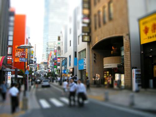 mitsuke7.jpg