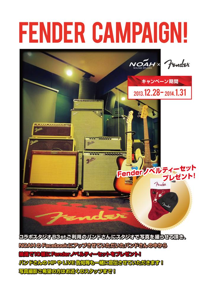 shibu2_campaign_pop.jpg