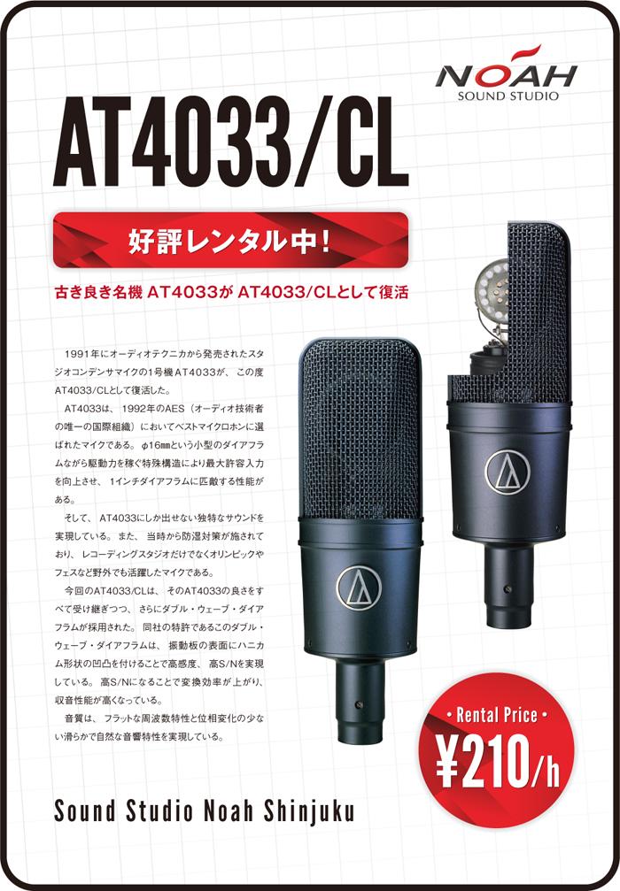 shinjuku_at4033.jpg