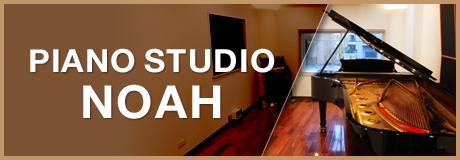 Piano Studio NOAH
