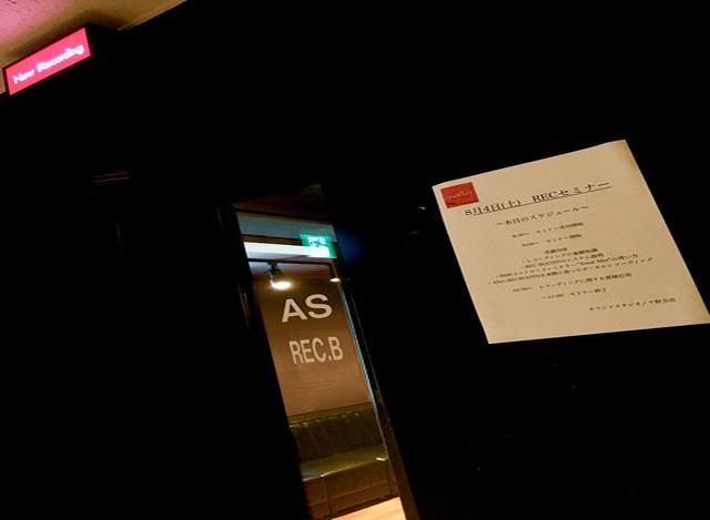 初台店 REC Booth ボーカルレコーディングフォト01