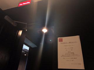 【野方店】7/14(土)RECセミナーを行いました!