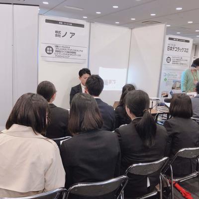 名古屋説明会 画像-3-thumb-2880x2160-5562.jpg