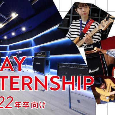 1day_internship_newsthumb.jpg