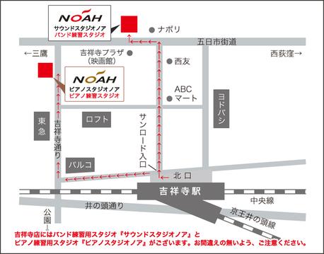サウンドスタジオノア吉祥寺の地図