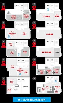 スタジオノア駒沢フロアマップ