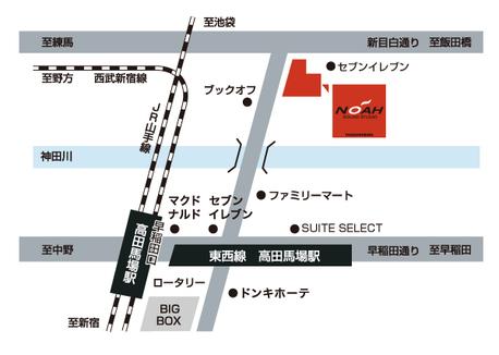 サウンドスタジオノア高田馬場の地図