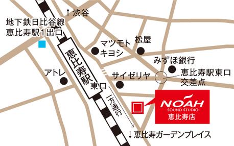 サウンドスタジオノア恵比寿の地図