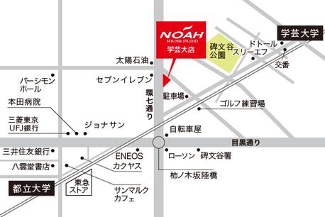 サウンドスタジオノア学芸大の地図