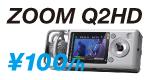 ZOOM Q2HDバナー