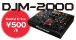 DJM2000
