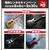 noah_saito_guitars_pop_b.jpgのサムネール画像
