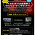 17.3_野方RECセミナー.jpg
