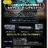 17.9_野方RECセミナー.jpg