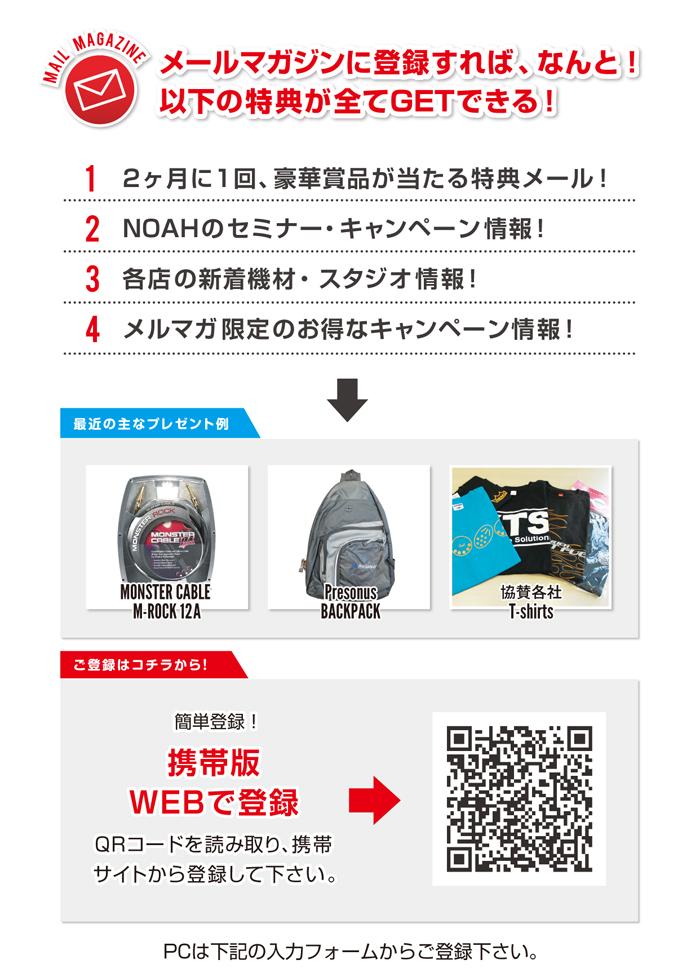 merumaga_naka.jpg