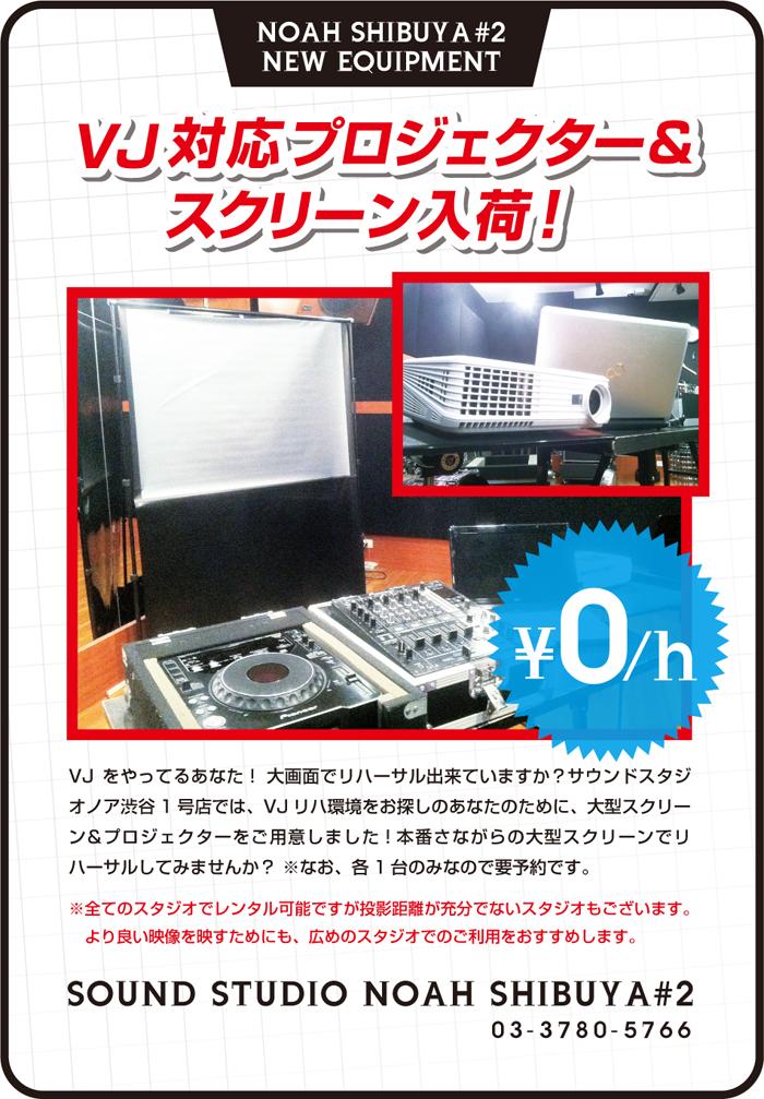 shibu2_p&s.jpg