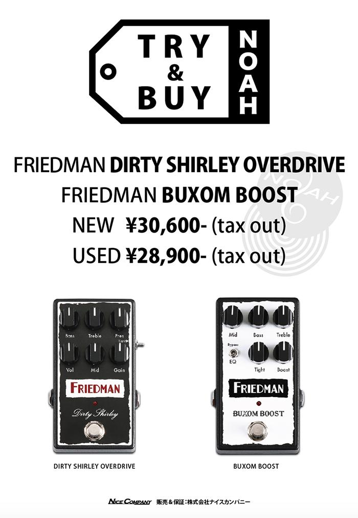 try&buy01-2.jpg