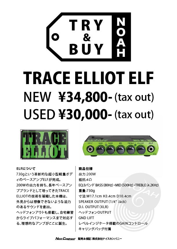 try_buy.jpg
