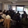 東京説明会2.JPGのサムネール画像